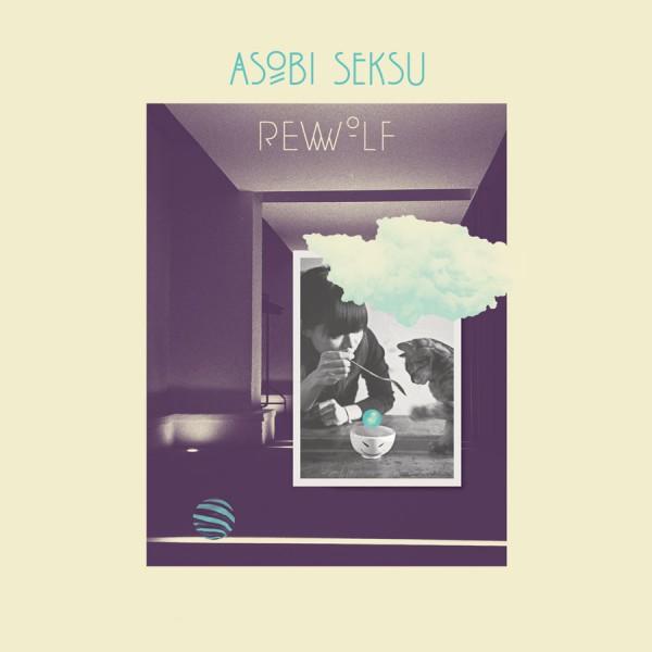 asobi rewolf